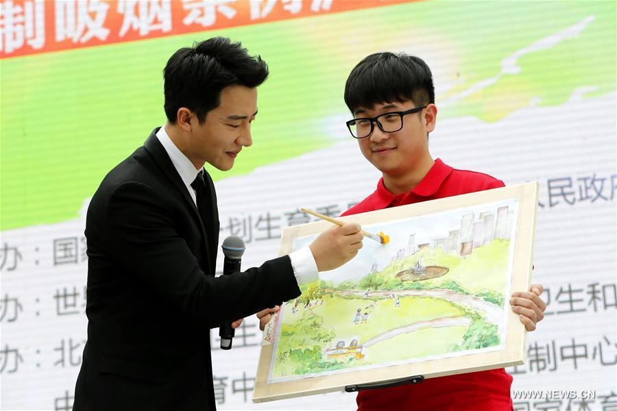 BEIJING, 31 mai (Xinhua) -- L