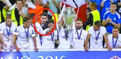 欧冠颁奖典礼混入不速之客 竟上台冒领欧冠奖杯