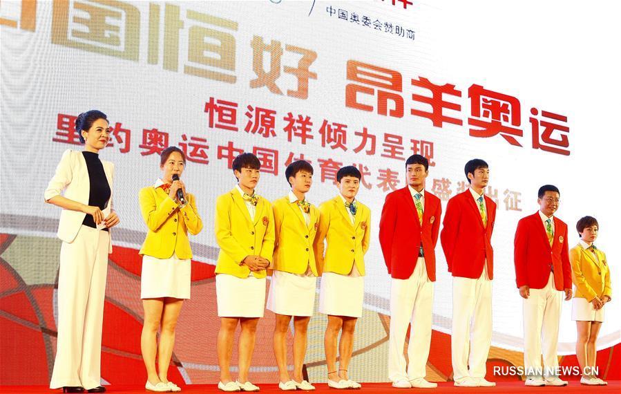 В Сучжоу представили парадную форму китайской олимпийской сборной