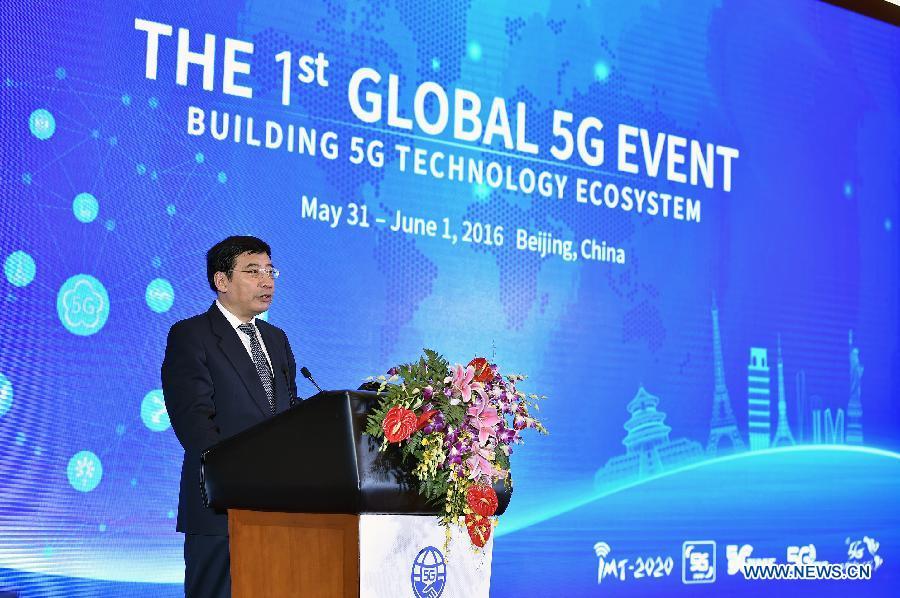 Китай планирует ускорить разработку технологии 5G -- мобильной связи пятого поколения