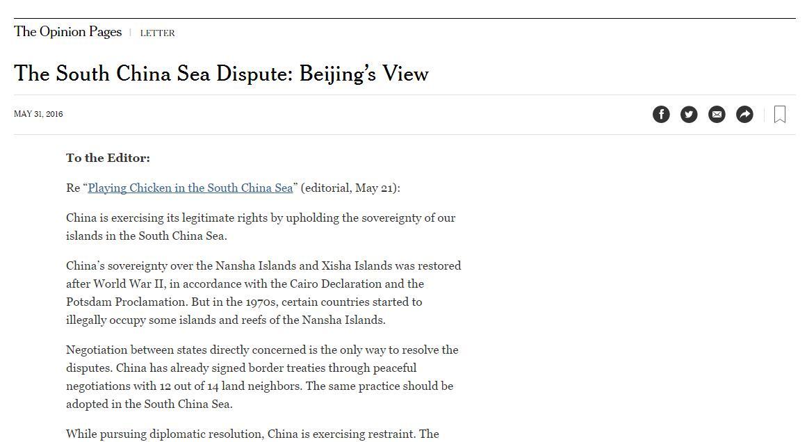La Chine dénonce l