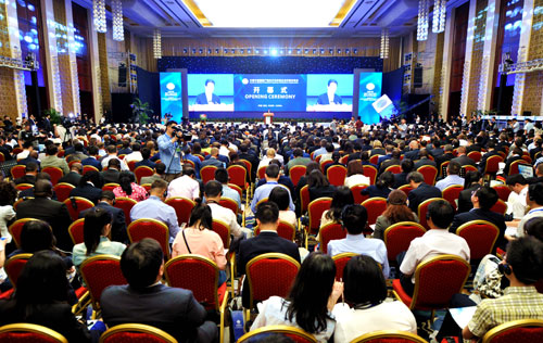 В Ухане прошел Форум по международному сотрудничеству в производственной сфере