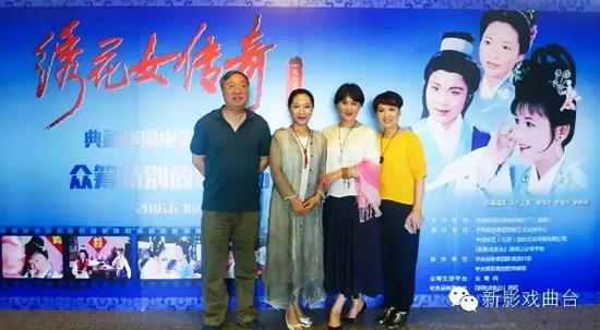 三位主演与本次活动总策划、中央新影集团戏剧艺术发展中心主任张辉合影