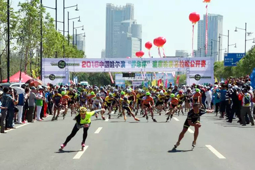 Roller Skating Marathon in the Chinese city of Harbin