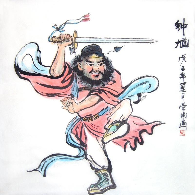 Le portrait de Zhong Kui