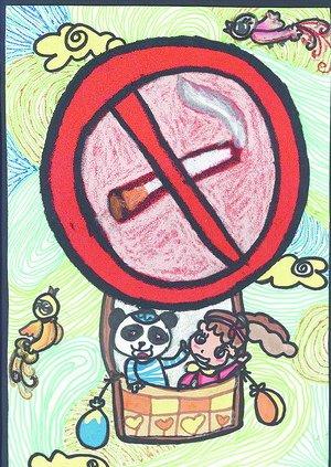 《禁煙熱氣球》,陳昕渝,五緣第一幼兒園,中二班,6歲,陳惠芳指導