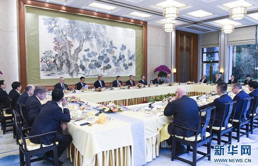 Les dirigeants appellent à une plus grande coopération