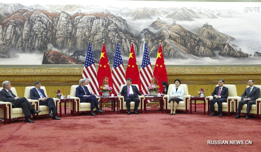 Си Цзиньпин встретился с Дж.Керри и Дж.Лью в Пекине