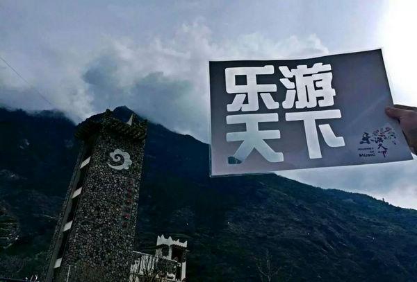 CCTV-15《乐游天下》