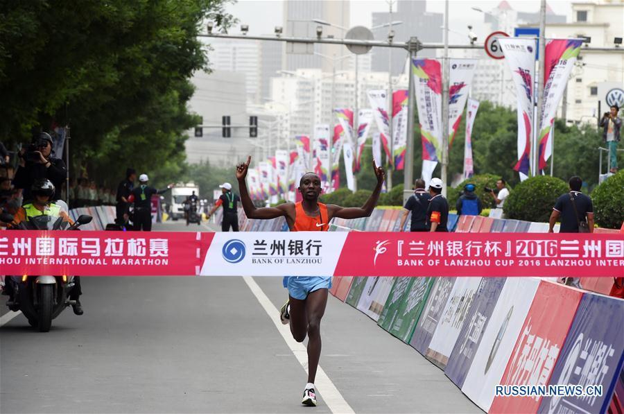В китайском городе Ланьчжоу состоялся международный марафон