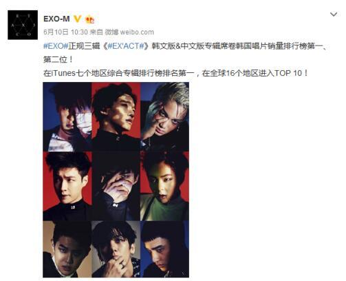 exo此次回归的主打歌《monster》在youtube