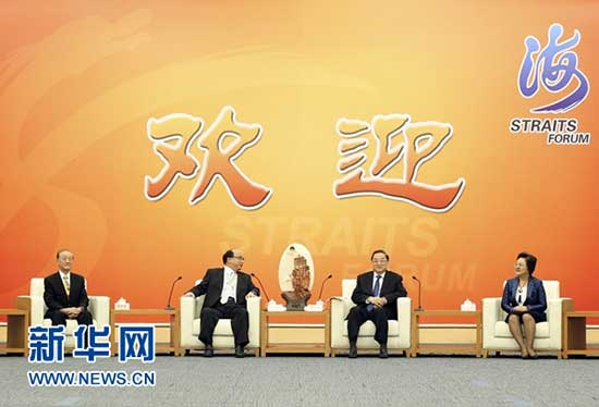 The Eighth Straits Forum has opened in Xiamen, in southeast China