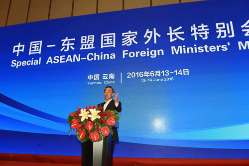A special ASEAN -- China Foreign Ministers' Meeting is underway in China's southwest province of Yunnan. Chinese Foreign Minister Wang Yi is there, along with his counterparts in 10 ASEAN countries.