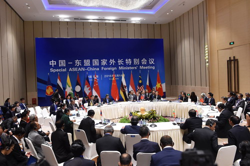 A Special ASEAN-China Foreign Ministers' Meeting has wrapped up in Yunnan, in southwest China.