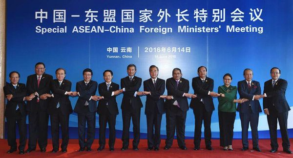 Top diplomats from China and 10 ASEAN countries pose for a group photo at the China-ASEAN Special Foreign Ministers Meeting in Yuxi, southwest China's Yunnan province June 14, 2016.