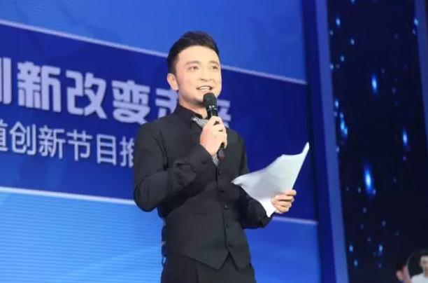 CCTV-3创新节目推介会