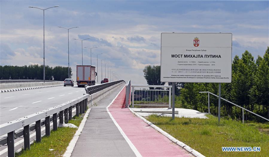 Puente de Pupin es símbolo de amistad entre China y Serbia