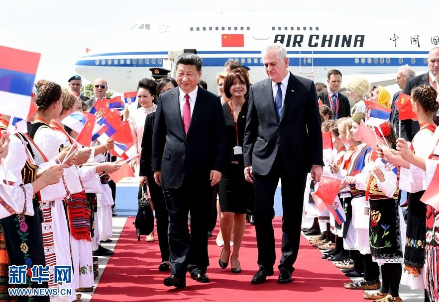 Le peuple serbe accueille le président chinois