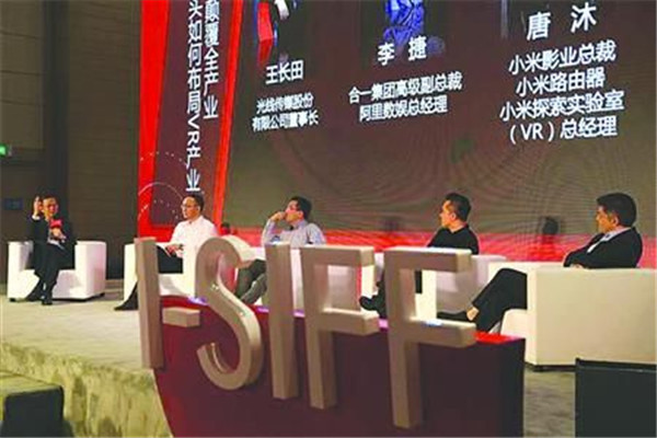 Film industry experts have gathered at the ongoing 19th Shanghai Film Festival to discuss the impact of the Internet on the industry in a series of forums concerning the topic.