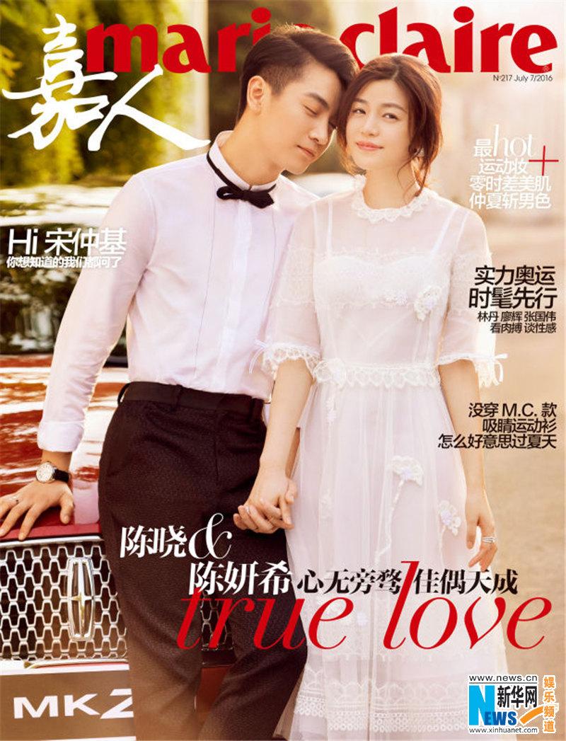 Chen Xiao et Chen Yanxi posent pour Marie Claire