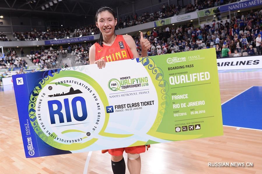 Женская сборная Китая по баскетболу прошла квалификацию на Олимпиаду в Рио-де-Жанейро