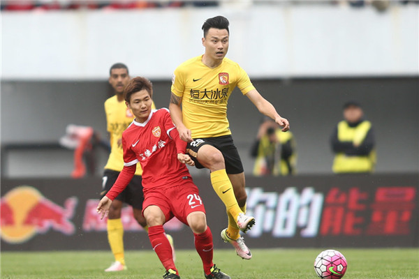Guangzhou Evergrande 1 - Yanbian 1