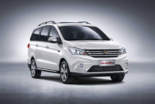 北汽幻速h3f正式上市 售价5.88-6.78万元_汽车_央视网