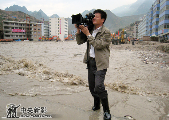 2010年甘肃舟曲泥石流拍摄现场