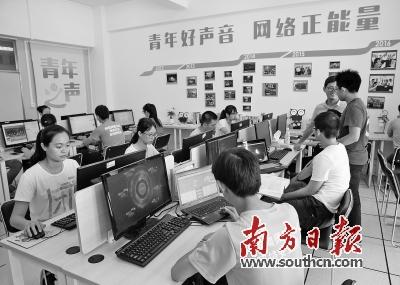 """华南师范大学""""青网计划""""工作坊。南方日报记者 郭智军 摄"""