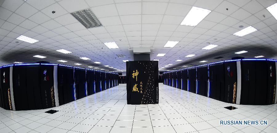 """Китайский """"Санвей Тайхулайт"""" признан новым мощнейшим суперкомпьютером в мире"""