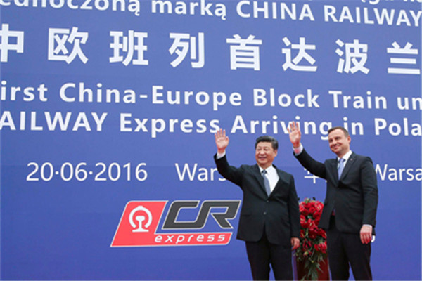 Xi marks China-Europe express freight train arrival