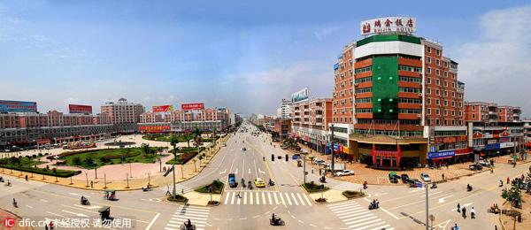 Une vue de Ruijin, dans la province du Jiangxi, le 30 octobre 2007. [Photo / IC]