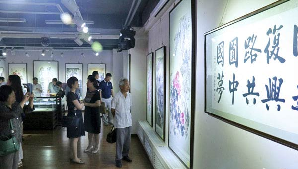 A fine art exhibition is being held at the National Museum of China in Beijing to celebrate the 95th anniversary of the founding of the Communist Party of China. The works aim to narrate some of the major events of the CPC