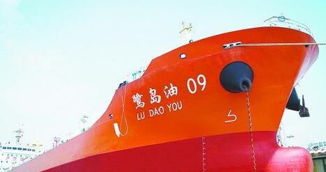 海澳集团油轮船队