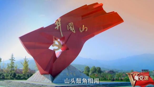 央视网讯 刘刚,来自北京首钢的青年干部。他没有想到第一次来井冈山,是参加首钢集团组办的2016青年干部培训班,更没有想到的是,短短五天的红色之旅带给他前所未有的震撼和洗礼。