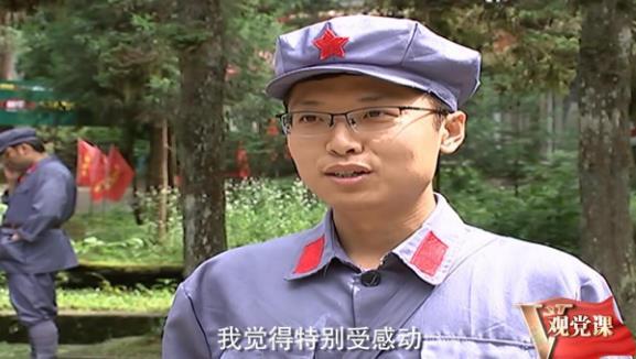 """上完特殊党课,刘刚感慨:""""我觉得非常震撼,毛老已经88岁高龄,依然还在义务地去讲解这个事情,我觉得是井冈山精神,他这种对红色革命的执着追求以及对下一代年轻人的关怀来支撑着他,依然奋战在讲解的一线,我觉得特别受感动。"""""""