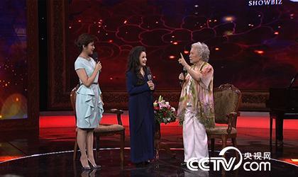 歌唱家吴碧霞演唱俄罗斯经典艺术歌曲《夜莺》