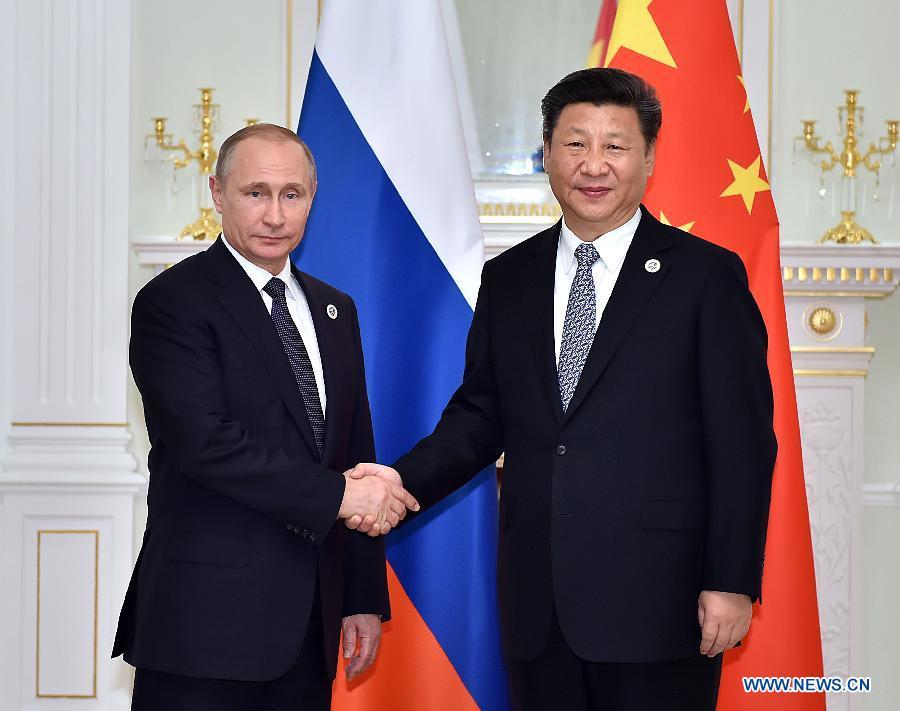 Rencontre entre Xi Jinping et Vladimir Poutine