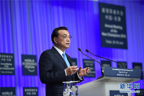 Premier Li delivers speech at opening ceremony of Summer Davos Forum 2016
