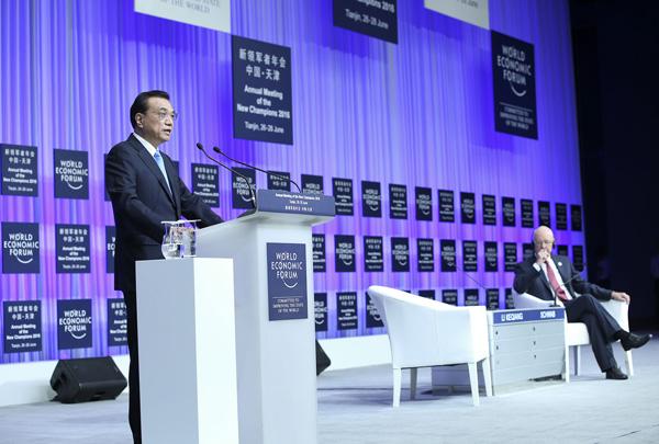 La Reunión Anual de los Nuevos Campeones 2016, también conocida como el Foro Davos de Verano ha dado inicio en la municipalidad de Tianjin, en el norte de China.