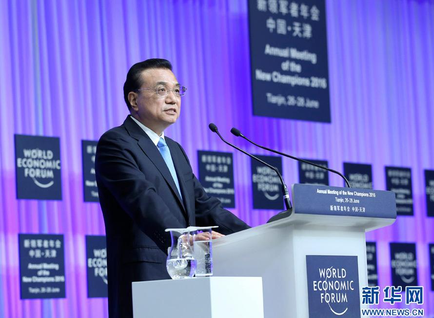 Li Keqiang prononce un discours lors de la cérémonie d