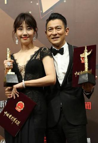 Bai Baihe (L) and Andy Lau