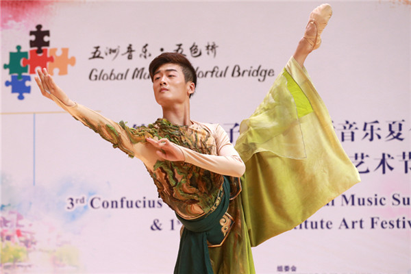 The very first Art Festival of the institute kicked off at the Central Conservatory of Music in Beijing with around 50 overseas students and teachers in attendance to get a flavour of what China has to offer.