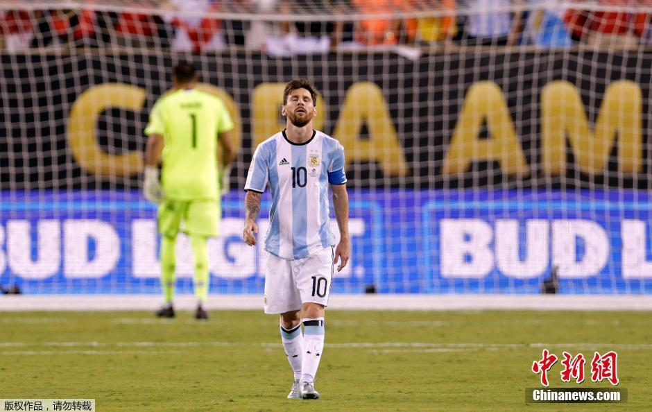 Messi ne jouera plus pour l
