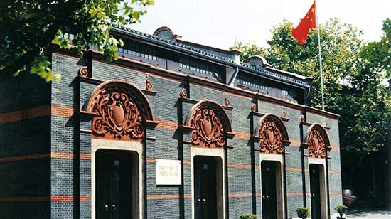 The brick-and-timber construction on the 76 Xingye Road in Shanghai is where CPC held the first National Congress in 1921. [Photo: zgyd1921.com]