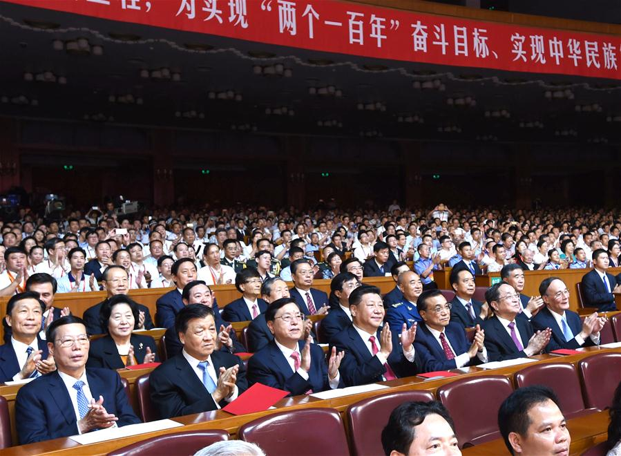 "Chinese President Xi Jinping and other senior leaders Li Keqiang, Zhang Dejiang, Yu Zhengsheng, Liu Yunshan, Wang Qishan and Zhang Gaoli join an audience of more than 3,000 at the concert ""Eternal Faith"" marking the 95th anniversary of the founding of the Communist Party of China at the Great Hall of the People in Beijing, capital of China, June 29, 2016. (Xinhua/Rao Aimin)"
