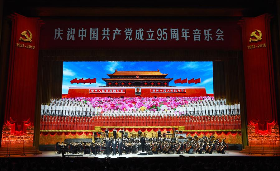 "The concert ""Eternal Faith"" marking the 95th anniversary of the founding of the Communist Party of China (CPC) is held at the Great Hall of the People in Beijing, capital of China, June 29, 2016. (Xinhua/Wang Ye)"