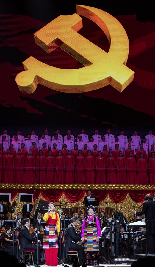 "Performers sing at the concert ""Eternal Faith"" marking the 95th anniversary of the founding of the Communist Party of China (CPC) at the Great Hall of the People in Beijing, capital of China, June 29, 2016. (Xinhua/Wang Ye)"
