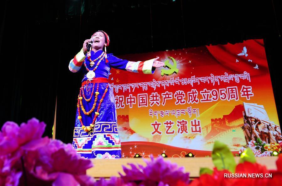 Концерт в честь 95-летия основания КПК в Лхасе