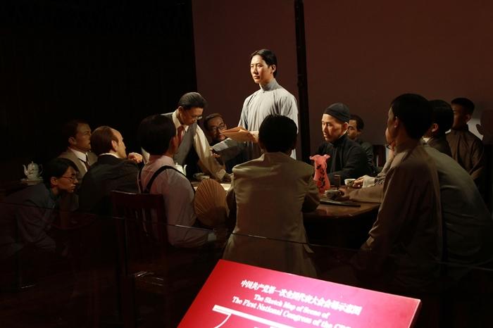 موقع اجتماع المؤتمر الوطني الأول للحزب الشيوعي الصيني